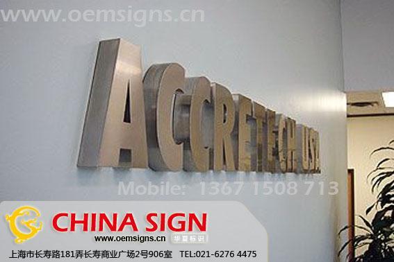 钛金字 钛金字供货商 上海钛金字不锈刚钛金字 钛金字价格 上海树脂发