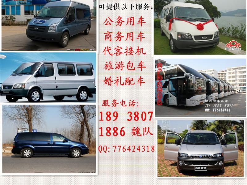 全新17座福特,28座金龙考斯特 GL8别克商务车7座,瑞丰9座,高清图片