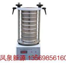 实验室专用筛分设备电成型系列分析筛,试验分析筛批发