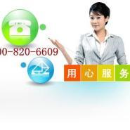 上海得力牌抽油烟机维修电话图片