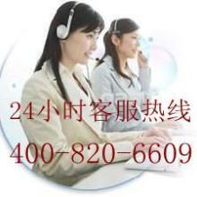 上海嘉定区志高电器志高空调维修,志高牌家用空调维修中心图片