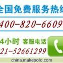 上海嘉定区麦克维尔空调维修服务中图片