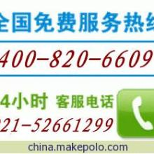 (是多少/在哪里)上海地区志高空调维修电话志高牌图片