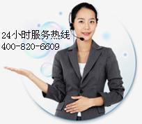 """上海地区≌售后上海志高空调维修3""""≌中心服务电话图片"""