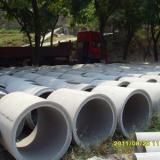 供应重庆万通建材有限公司900排水管