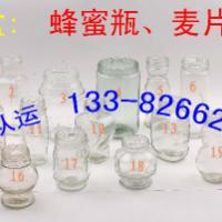 供应玻璃瓶外包装食品外包装玻璃瓶