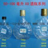 徐州保健酒瓶
