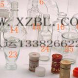 供应玻璃瓶玻璃制品开模具定做新瓶型设计开模生产发货一条龙服务