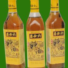 白色黄酒玻璃瓶生产厂家价格信息 白色黄酒玻璃瓶 黄酒玻璃瓶 黄酒瓶 开模定做计价标准图片