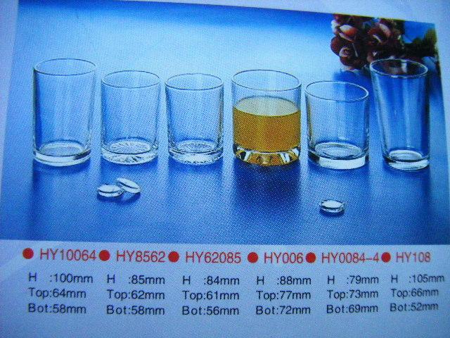 供应玻璃口杯压杯生产厂家供应商供货商