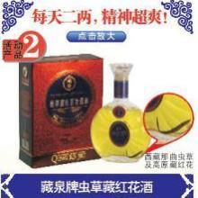供应西藏青稞酒特产酒玻璃瓶生产厂报价