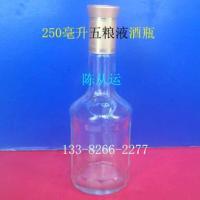 250ml半斤圆柱形酒瓶
