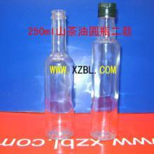 250ml毫升半斤圆柱形山茶油瓶