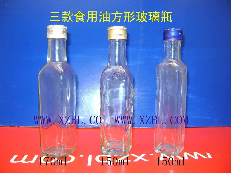 150毫升四方形高档食用油玻璃瓶