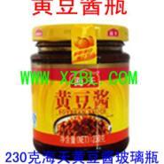 酱菜瓶定做生产厂家供货商批发商图片