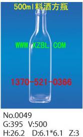 供应精白料高透明山茶油瓶玻璃瓶生产厂供应商