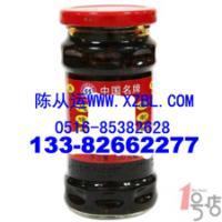 贵州老干妈香辣酱包装玻璃瓶供应商价格信息