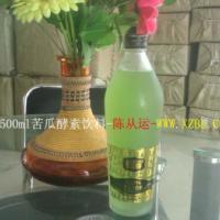 饮料瓶玻璃瓶