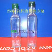 250ml毫升半斤茶油方瓶生产厂