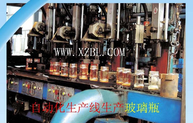 供应辽宁玻璃瓶吉林玻黑龙江玻璃制品厂