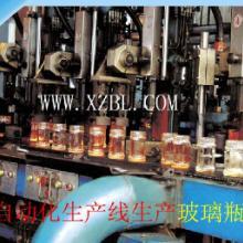 供应长春哈尔滨沈阳玻璃瓶厂家玻璃制品批发