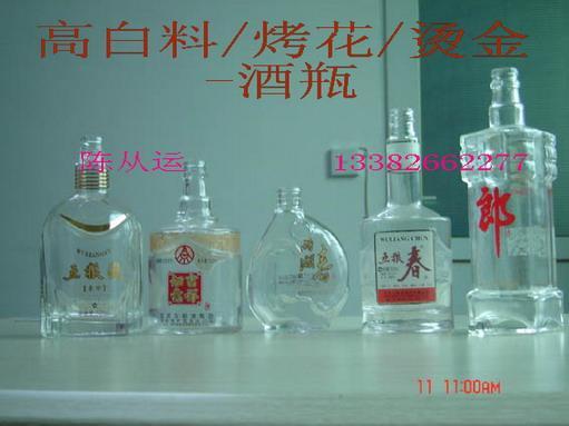 徐州玻璃瓶专业生产厂家