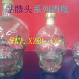 骷髅头系列酒瓶生产厂家出厂报价