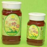 宁夏蜂蜜瓶生产厂家价格开模定做 宁夏蜂蜜瓶 蜂蜜瓶生产厂 蜂蜜瓶 联系电话