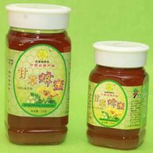 宁夏蜂蜜瓶生产厂家价格开模定做 宁夏蜂蜜瓶 蜂蜜瓶生产厂 蜂蜜瓶 联系电话批发