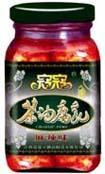 江西酱菜瓶生产价格图片