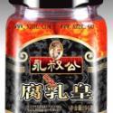 徐州酱菜瓶生产厂家