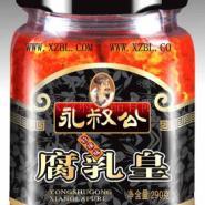徐州酱菜瓶生产厂家图片