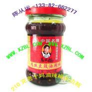贵州酱菜瓶厂家香辣酱玻璃瓶外包装图片