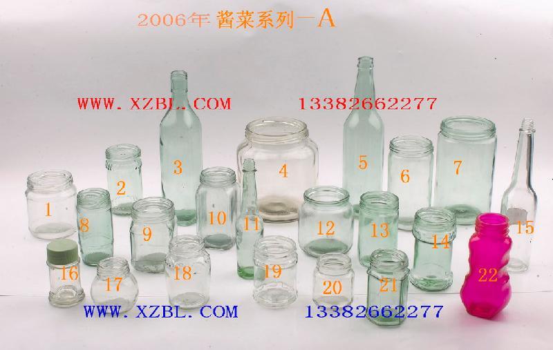 饮料瓶报价定做装饮料的玻璃瓶