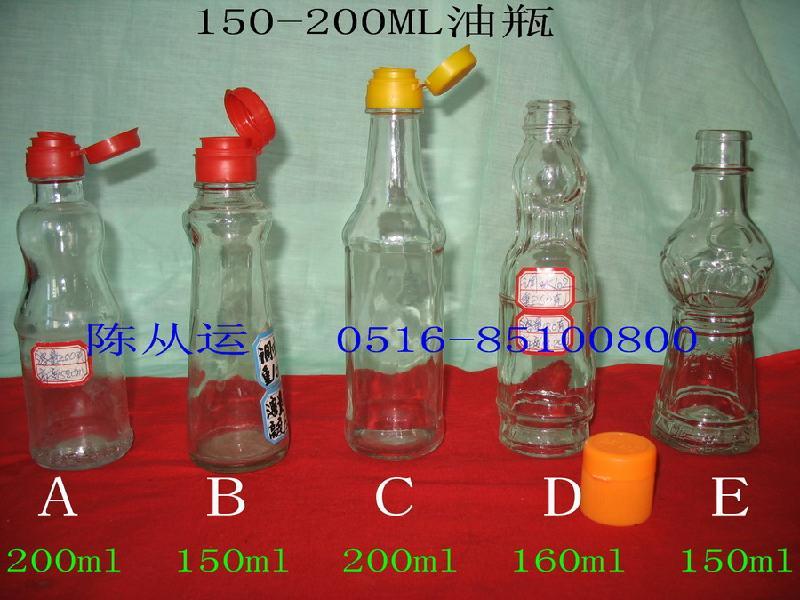 200ml优质麻油瓶现货大量供应厂家直销