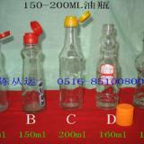供应赤峰麻油瓶厂包头香油瓶生产
