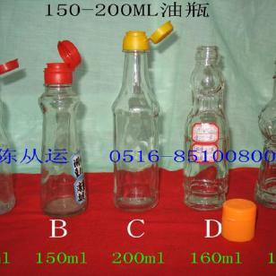 200ml优质麻油瓶现货大量供应图片