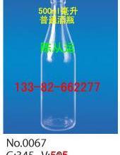 供应山西老陈醋玻璃瓶果醋瓶生产厂家批发