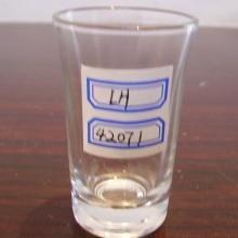 供应啤酒促销玻璃杯生产厂家出厂报价批发
