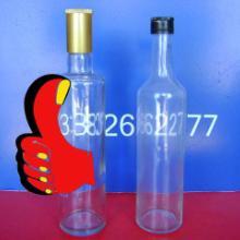 谁知道哪里生产质优价廉的白酒瓶批发
