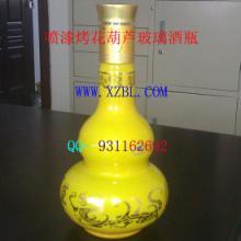 高档烤花喷涂葫芦酒瓶供应商生产厂图片