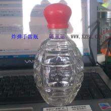 供应特色玻璃酒瓶生产厂报价