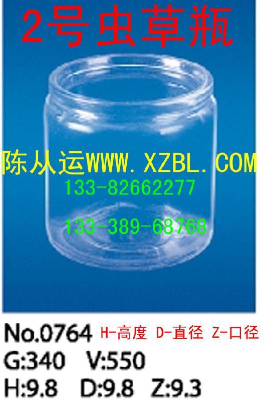 供应大口玻璃瓶生产厂