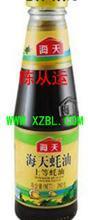 供应汕头玻璃瓶生产厂揭阳玻璃瓶制造商批发