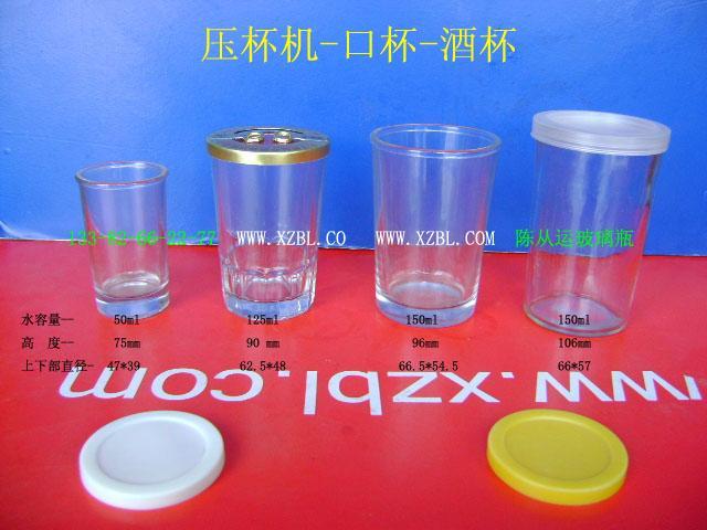 一两二两三两装酒瓶制造厂家价格