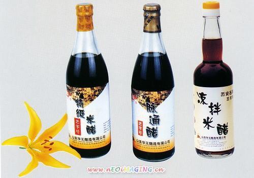 供应装醋的玻璃瓶生产厂家定做价格信息