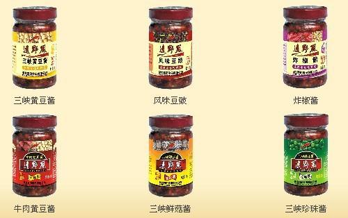 宜昌酱菜瓶厂天门酒瓶厂家谷城麻油