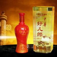 500毫升喷釉郎酒玻璃瓶生产厂家