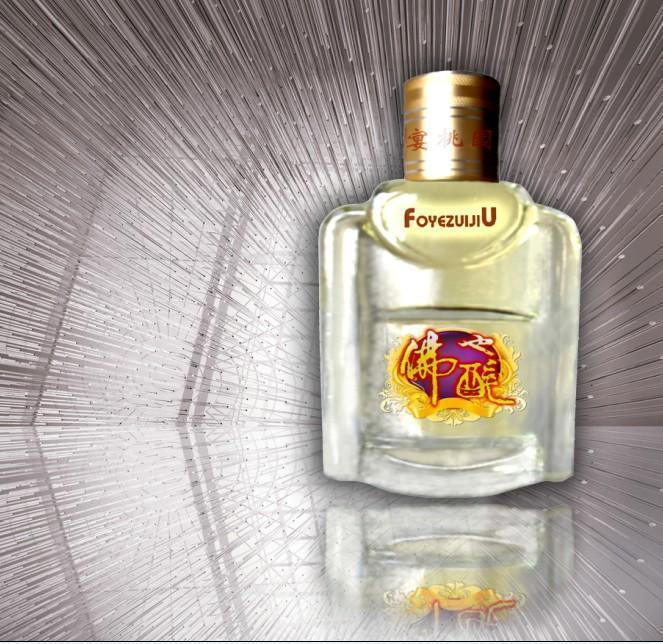 50毫升100酒瓶125ml价格