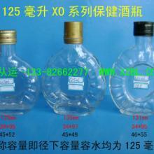 吉林药酒瓶保健酒瓶生产图片
